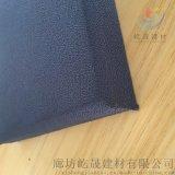 墙面软包玻纤吸音板 防火阻燃布艺玻纤板