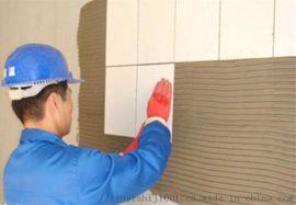瓷砖粘接剂 陶瓷砖专用粘结剂