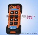 臺灣原裝EZB68遙控器