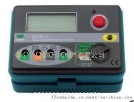 DY30-2絕緣電阻測試儀
