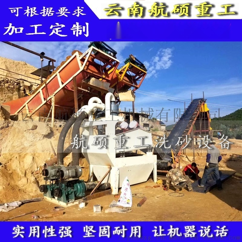 百色洗砂机 小型洗砂机功能 螺旋洗砂机厂家直销