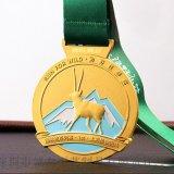 植物园奖牌定制烤漆动物比赛奖章制作上海奖牌