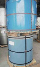 长乐市上海宝钢彩钢瓦|海蓝彩涂卷|宝钢白灰彩涂板