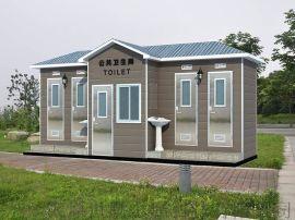 吕梁孝义生产旅游景区厕所户外环保厕所