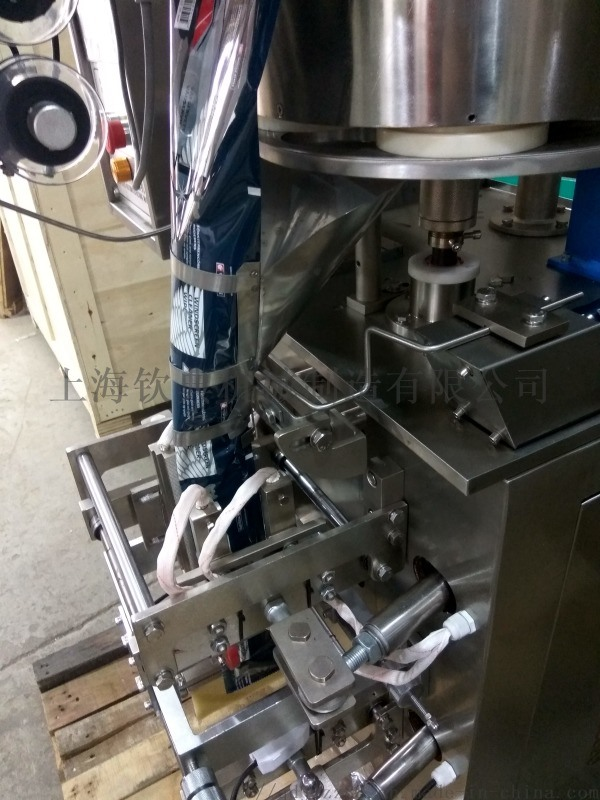 板蓝根颗粒自动包装机 麻辣炒菜颗粒包装机