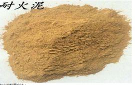 轻质耐酸浇注料生产厂家