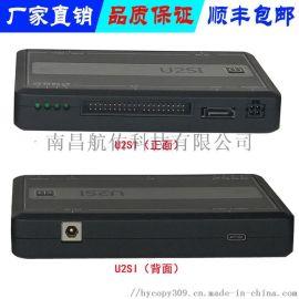 U2SI电子证据只读锁SATA/IDE写保护设备