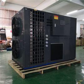工业烘干设备 惠特高科纸筒热泵烘干机高效节能