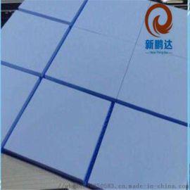 导热矽胶片 导热硅胶垫 散热硅胶垫