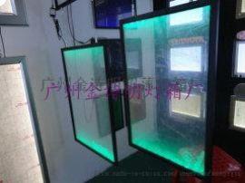 电子迷彩LED荧光手写板