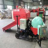 昆明固定式青贮打捆包膜机厂家 自动小麦秸杆打包机