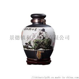 陶瓷酒瓶酒坛子装饰创意密封空酒瓶陶瓷酒罐非玻璃酒瓶