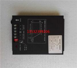 BC6A蓄电池浮充充电机