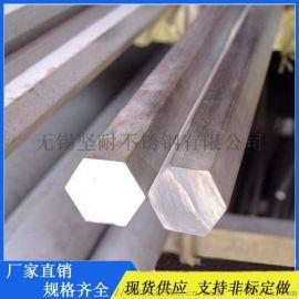 2205方钢 无锡厂家直销 质量有保证