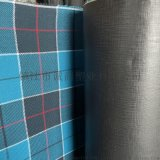 色織布专业生产PE膜PE压纹膜PE阻燃膜