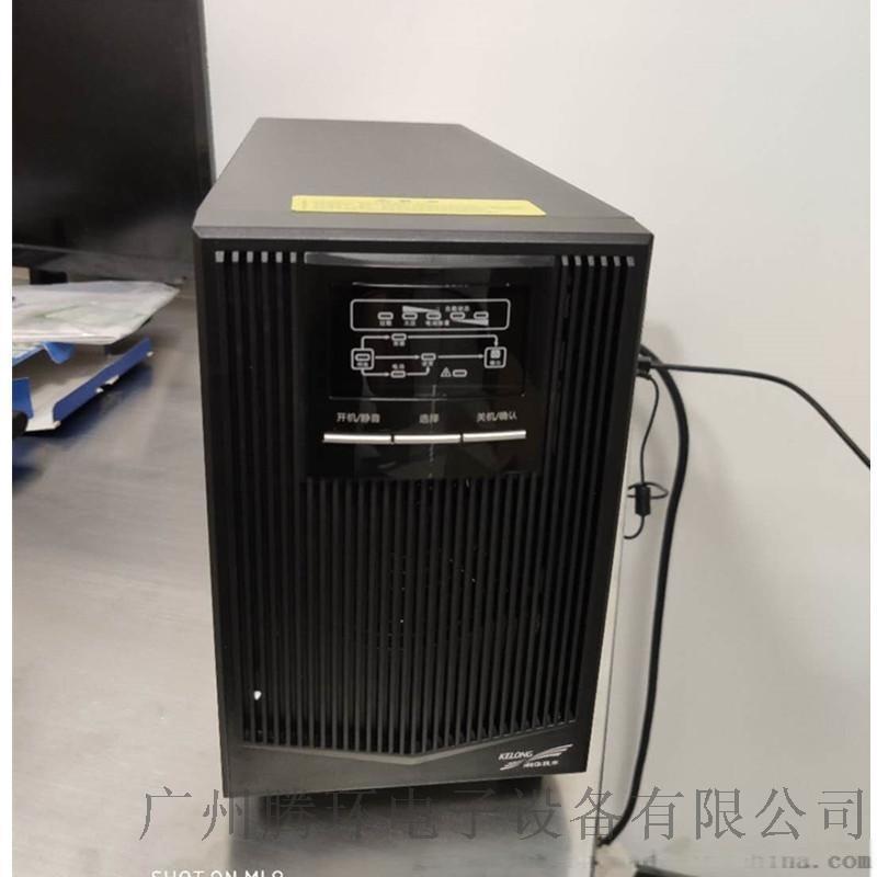 科华YTR1103L机房UPS电源按需配蓄电池