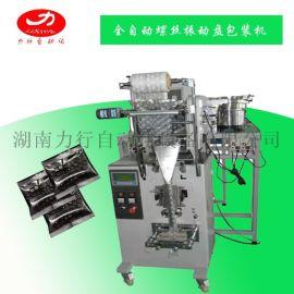 湖南螺丝包装机 不锈钢螺丝振动盘包装机 全自动