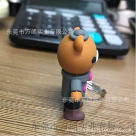 PVC软胶立体钥匙扣 礼品公仔钥匙扣 硅胶钥匙扣
