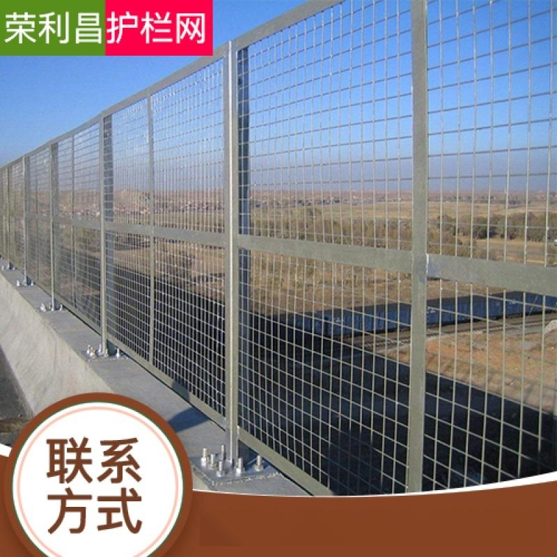 四川車間隔離網。成都機場隔離網。隔離護欄網廠家