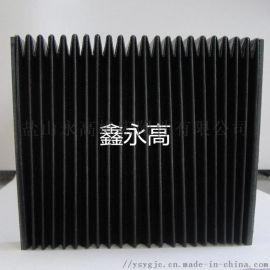 磨床伸缩式风琴防护罩 防尘皮老虎 防油 防水 防尘