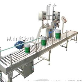 聚醚聚酯全自动灌装生产线