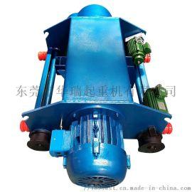 广东BCD1防爆电动葫芦冶金起重机行车