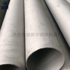 戴南大口径不锈钢管现货