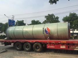 河南洛阳一体化预制泵站 手机远程监控
