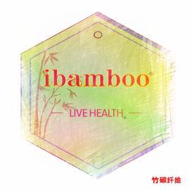 ibamboo、黑色竹炭丝、竹炭无缝塑身内衣
