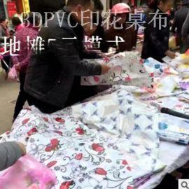 展会地摊跑江湖桌布pvc印花台布5元模式多少钱