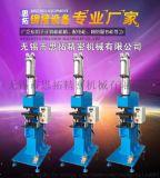 ST618液压压铆机 无锡思拓 油压压铆机