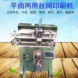 南平市小型丝印机南平滚印机全自动丝网印刷机厂家