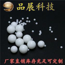 塑料球POM聚甲醛18.256mm按摩珠