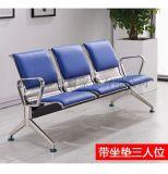 皮垫子输液椅 礼堂椅排椅 报告厅坐椅  会议室坐椅