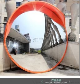西安60CM80CM100CM广角镜凸面镜