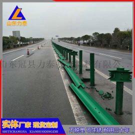 波形护栏 公路波形护栏 貴州波形护栏