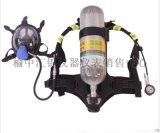 華亭正壓式空氣呼吸器諮詢:13919031250