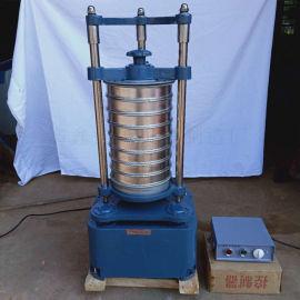供应顶击式振筛机 XSZ-200标准筛 干式粉料筛