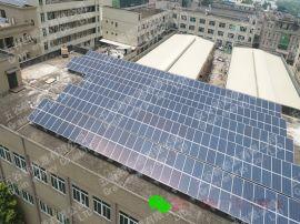 五谷新能源东坑136KW光伏屋顶并网项目