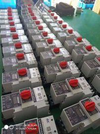 上海cps控制与保护开关 塑壳断路器 满昌电气