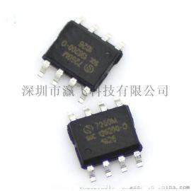 SOC赛元微 FLASH MCU单片机IC  SC92F7250M08U  SOP-8