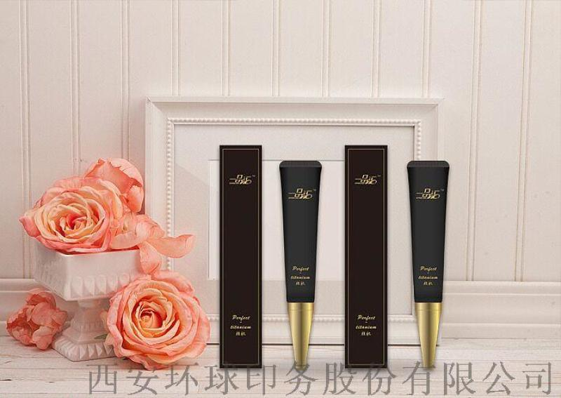 化妆品包装盒定制多种工艺可选择
