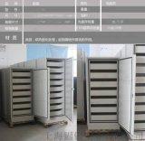 固銀防磁安全櫃磁碟櫃U盤櫃消磁櫃介質櫃GYD280