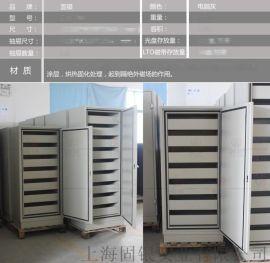 固银防磁安全柜磁盘柜U盘柜消磁柜介质柜GYD280