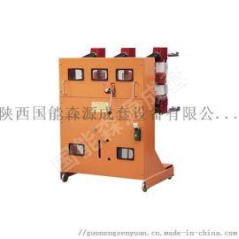 ZN23-40.5/1600-31.5戶內高壓真空斷路器手車