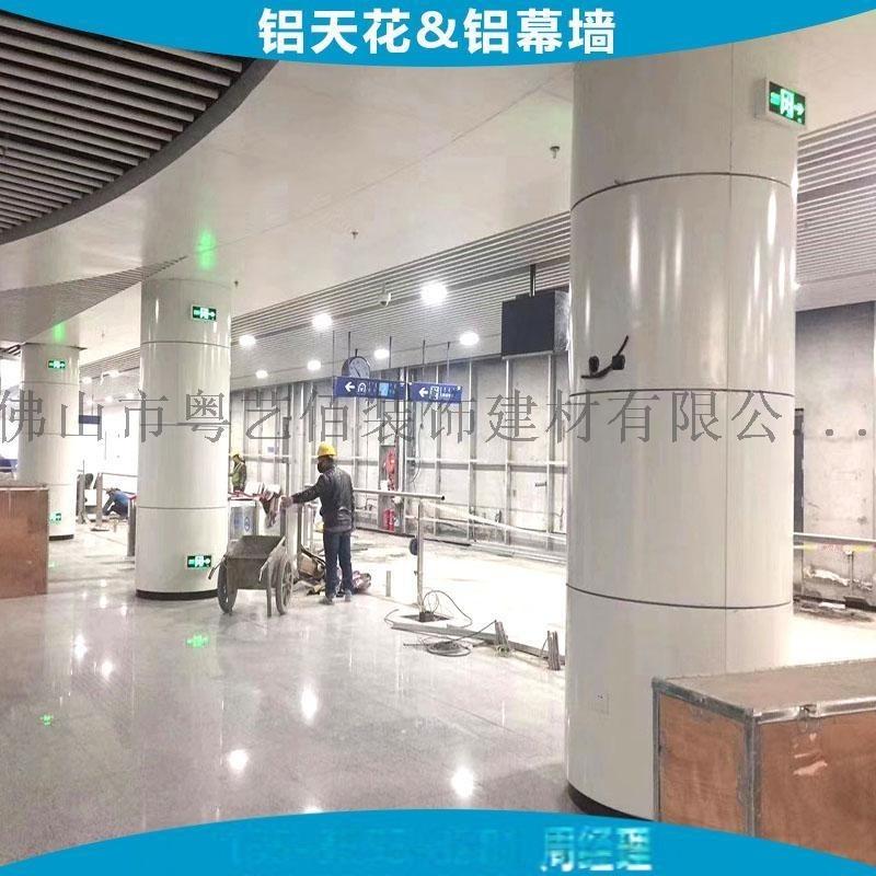 商场包柱子铝板材料 圆柱子包身铝单板材料