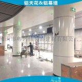 商場包柱子鋁板材料 圓柱子包身鋁單板材料