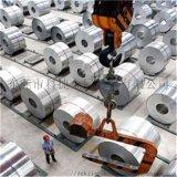 超窄超宽1100铝带  冲压铝带 规格全