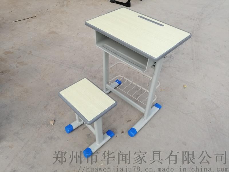 **课桌椅厂家货源学生课桌学习课桌定制课桌椅