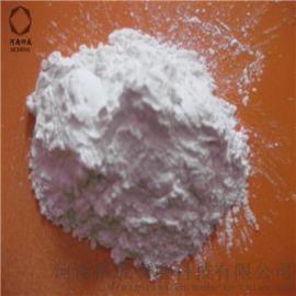 平板式陶瓷分离膜用白刚玉微粉W28 W14